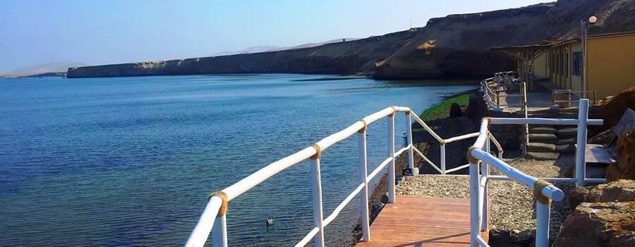 Inti Mar