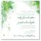 Invitación de boda con fondo en color crema y detalles en letras e ilustraciones en color verde esmeralda