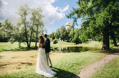 Семейные ценности: нежная свадьба Марины и Тараса