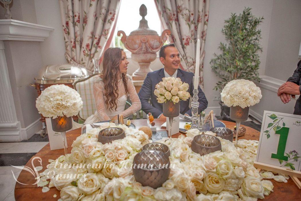 Boda de Santiago y Yulia en hotel Valdepalacios. Wedding planner Natalia Ortiz Photo: Patricia Knabe