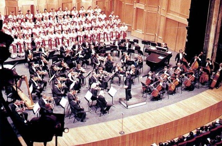Concierto de XXV aniversario de la Orquesta Clásica de México en el Palacio de Bellas Artes interpretando la Cantata