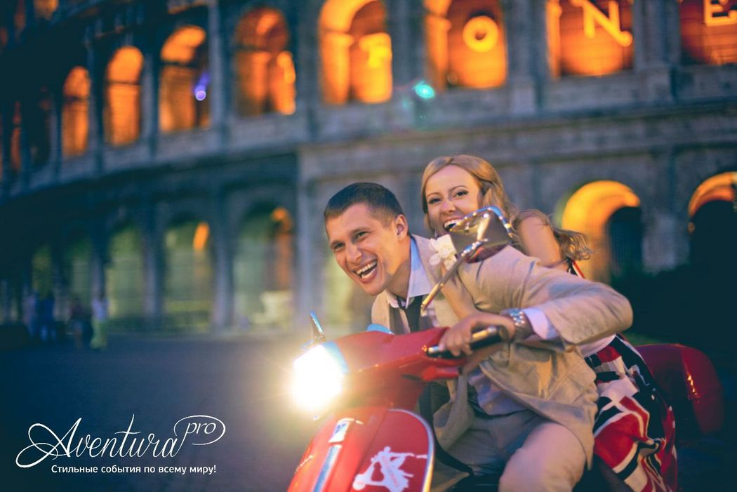 Aventura Pro Свадебное Агентство