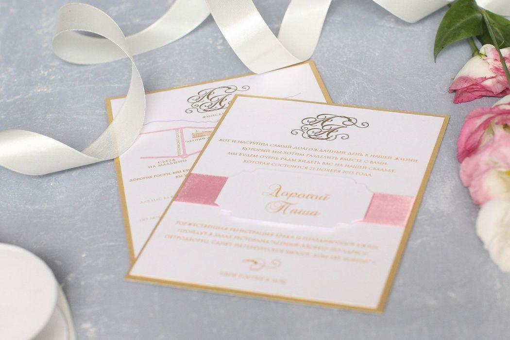 Приглашения с шелкографией золотом, авторским дизайном, атласной лентой и итальянским перламутровым картоном.