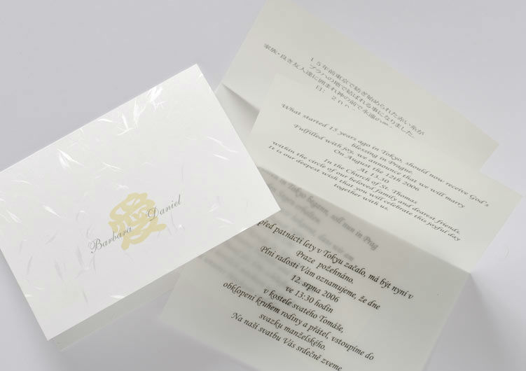 Beispiel: Moderne Hochzeitskarten, Foto: Druckerei Friesl.