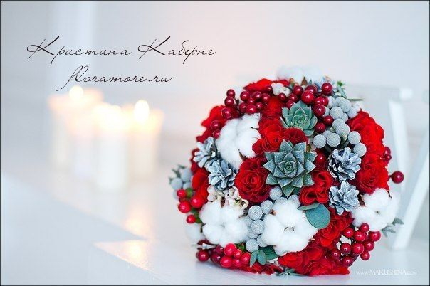 Флорист Кристина Каберне Фотограф Ирина Макушина