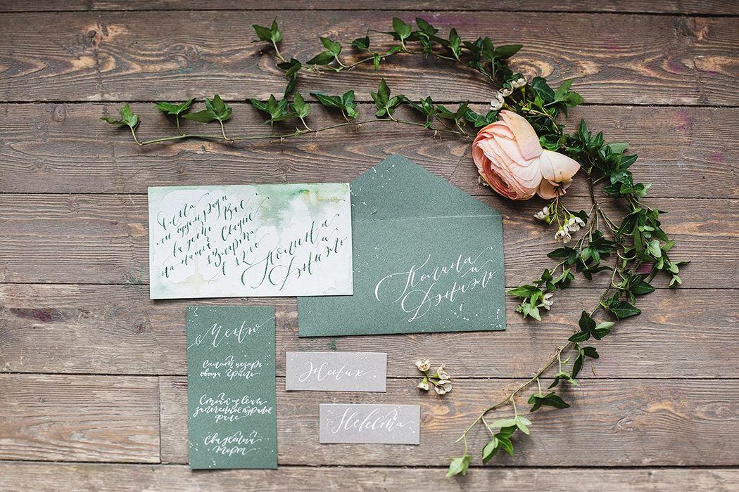 Свадьба в лесу. Полный комплект полиграфии