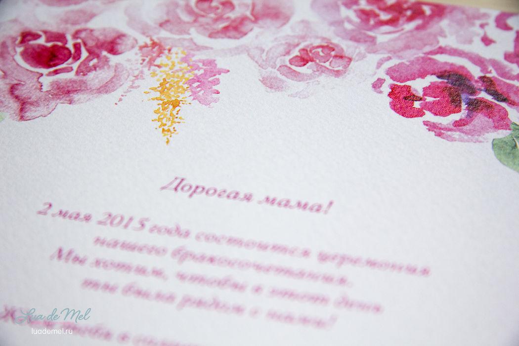 Свадьба в Италии: http://luademel.ru/italy