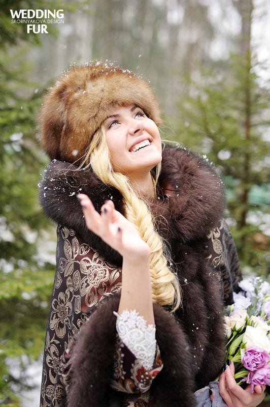 Меховые аксессуары для стилизованной русской свадьбы: платок с меховой оторочкой, меховой капор, шапка-кубанка из соболя