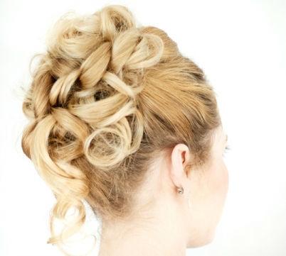 Beispiel: Schönheit für die Braut, Foto: Beautyside.net.