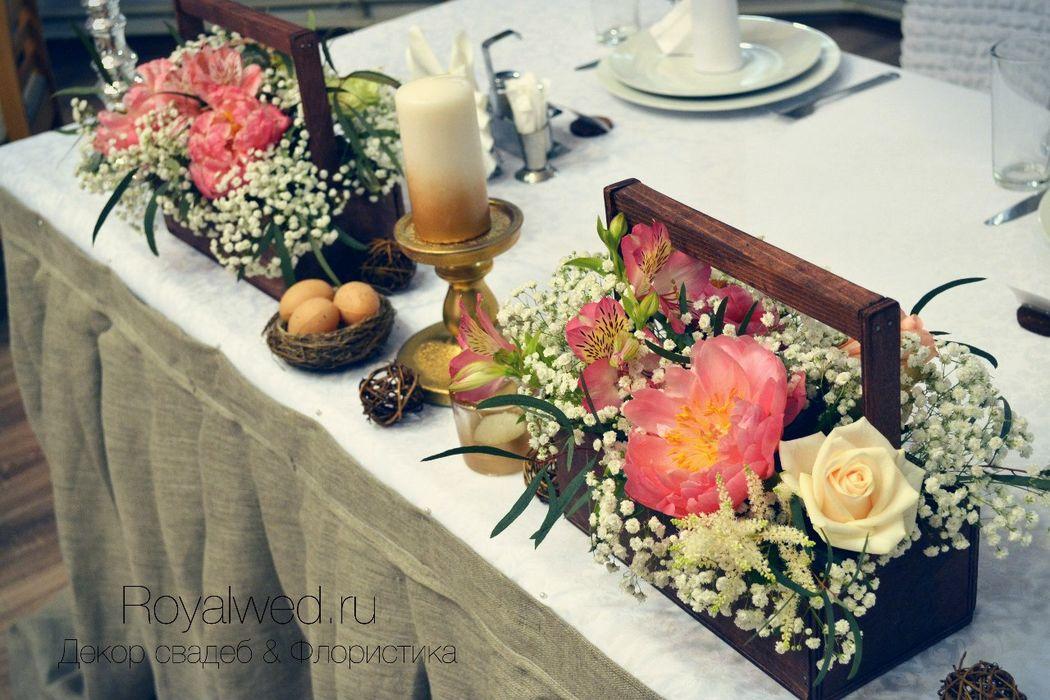Студия свадебного декора Royal Wed