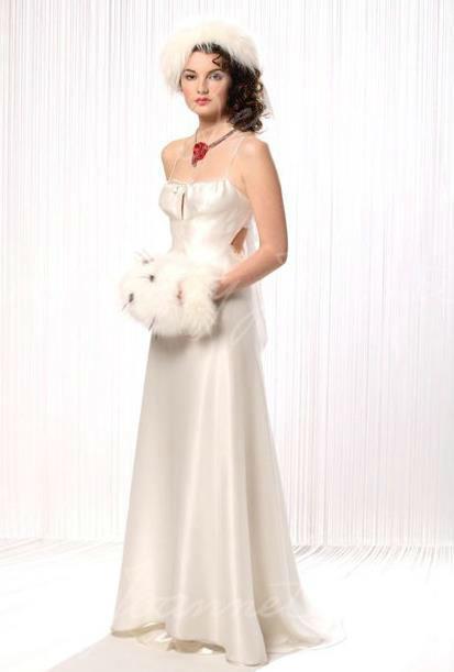 Beaumenay Joannet Paris- accessoire mariée manchon fourrure et plumes