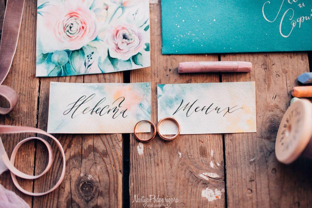 Акварельная весенняя свадьба. Карточки рассадки.