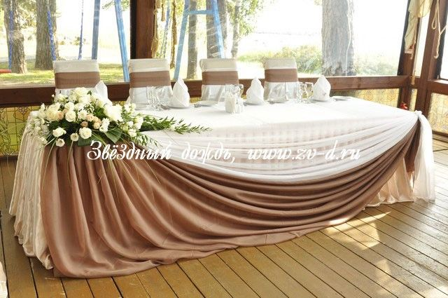 Оформление свадьбы тканями в Спб