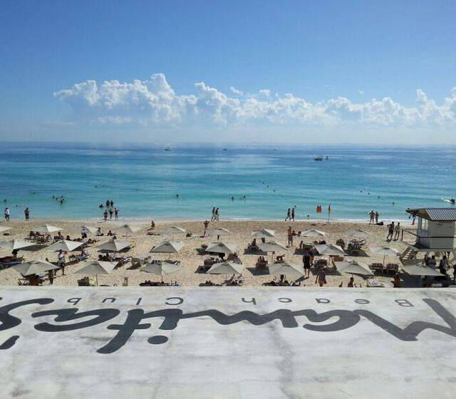 Mamitas Beach Club en Playa del Carmen