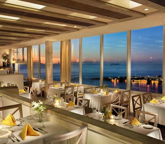 Restaurante Skylab
