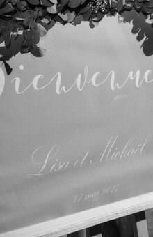 Moments d'émotion | Mariage à Rueil Malmaison  Victoria Delaunay Photographe