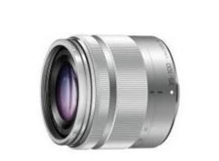 Objectif pour notre appareil photo