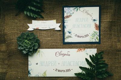 Лесная сказка: свадьба Анастасии и Андрея