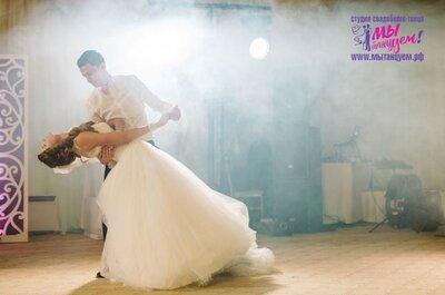 Как выбрать музыку для первого танца молодоженов?