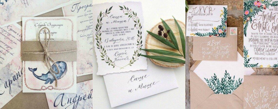 Весенние свадебные приглашения: идеи для вдохновения
