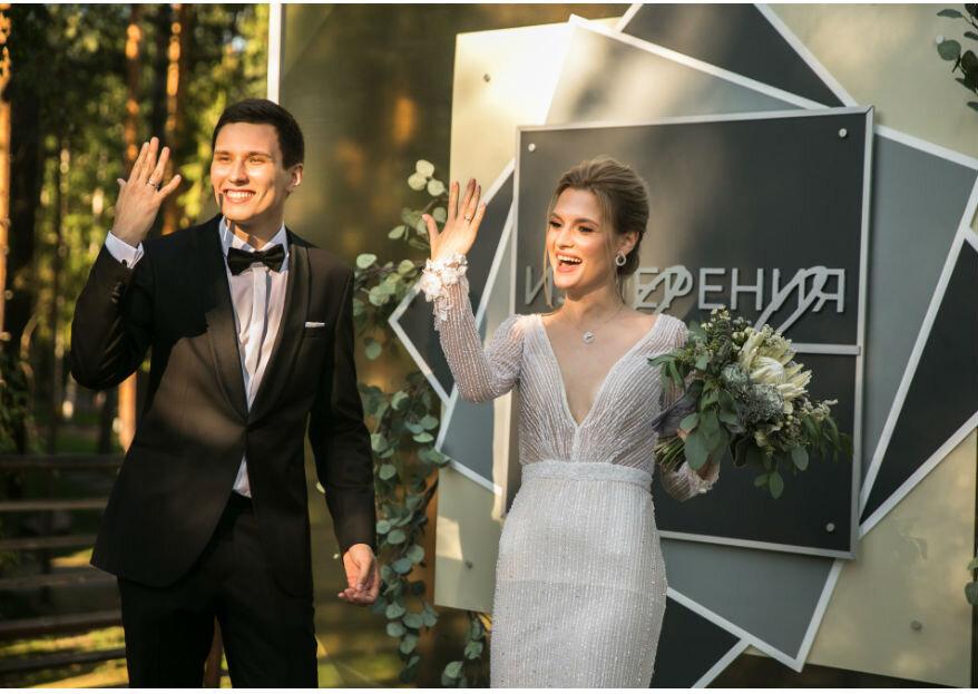 Измерения чувств: свадьба Андрея и Ульяны