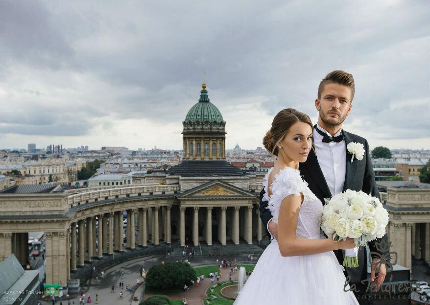 Летняя свадьба в Санкт-Петербурге: советы и рекомендации!