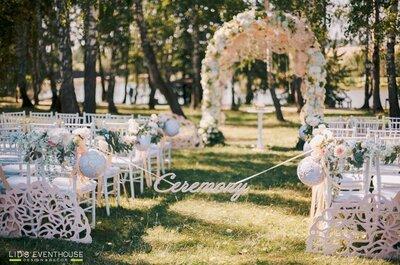 Гражданская церемония: как придать индивидуальности церемонии бракосочетания?