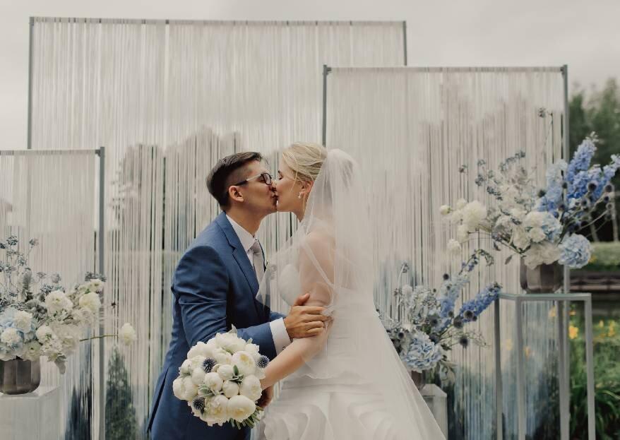 cabe2f2a4aeda73 Неслучайные случайности: свадьба Дарьи и Павла