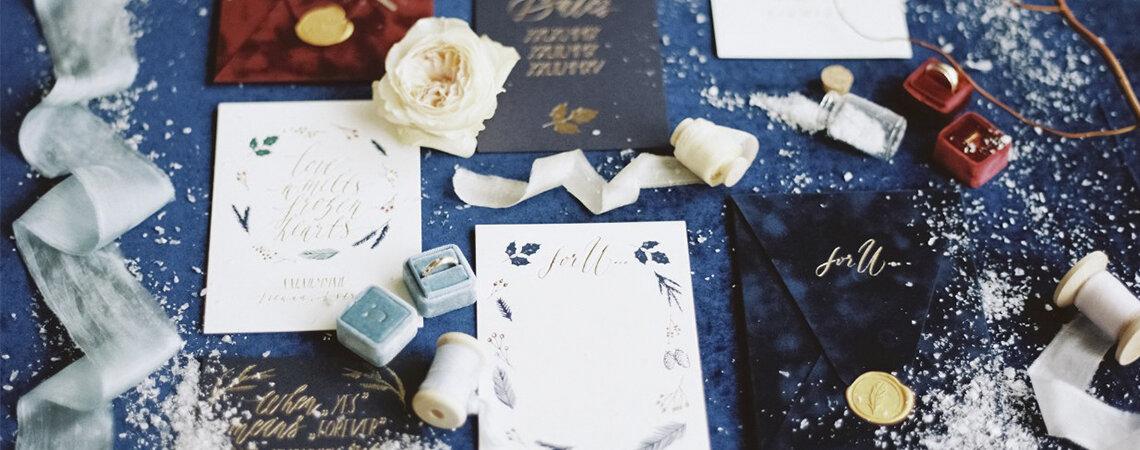 Зимние свадебные приглашения: мерцание и немного чудес!