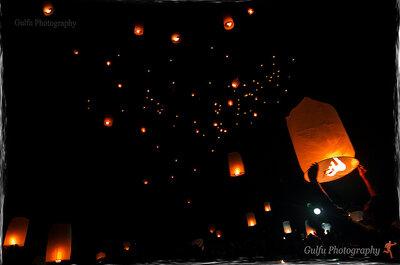 Motivos para utilizar lámparas de papel voladoras en tu boda
