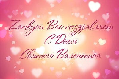 5 альтернатив для романтического Дня святого Валентина