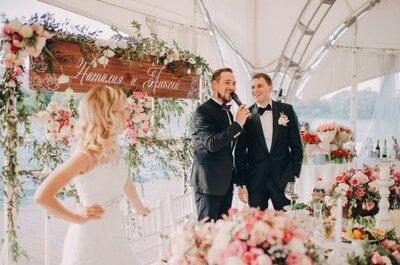 Поздравления на свадьбу: руководство для гостей!
