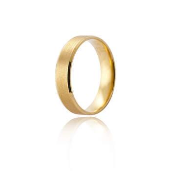 Lugar da Jóia - alianças em ouro amarelo larga. Preços entre os 400€ e os 1.000€