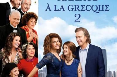 Mariage à la Grecque 2 - Au cinéma le 30 mars