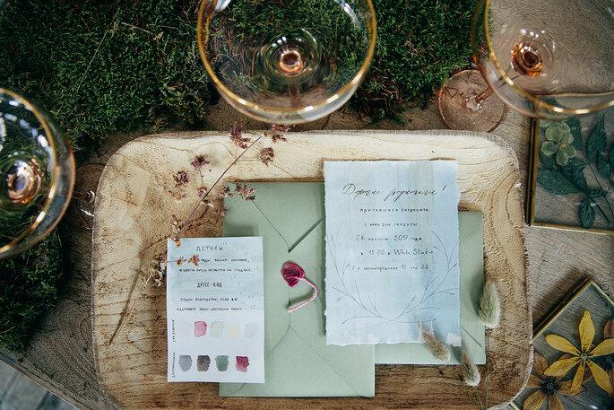 Свадебное агентство July Event