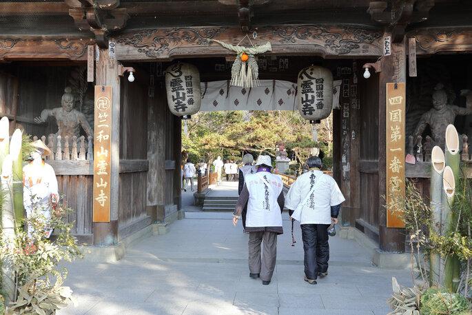 Foto: Oficina Nacional del Turismo de Japón