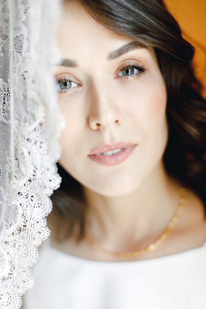 Только для близких: свадьба Юрия и Ольги