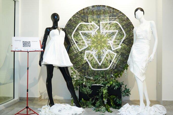 Pop-up эко-бренда Kaleidoscope St. Petersburg Bridal fashion week-2020