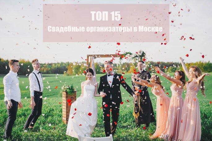 Фотограф: Роман Табачков