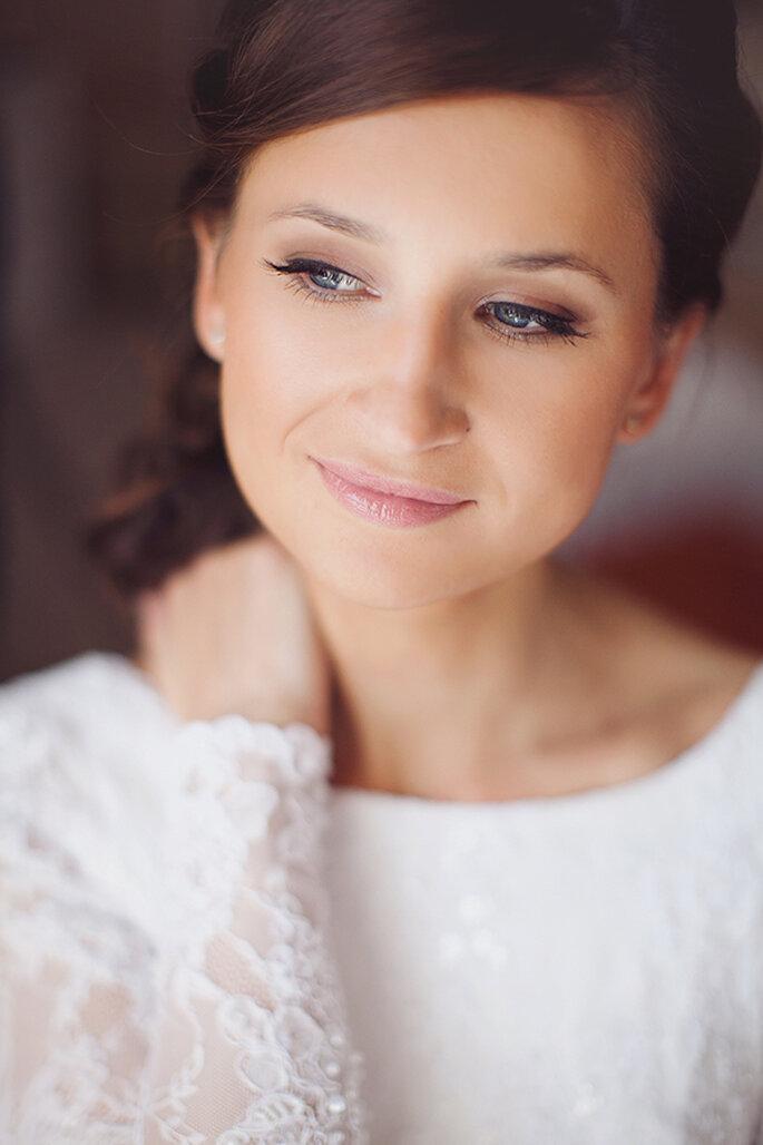 Визажист-стилист Анна Василева