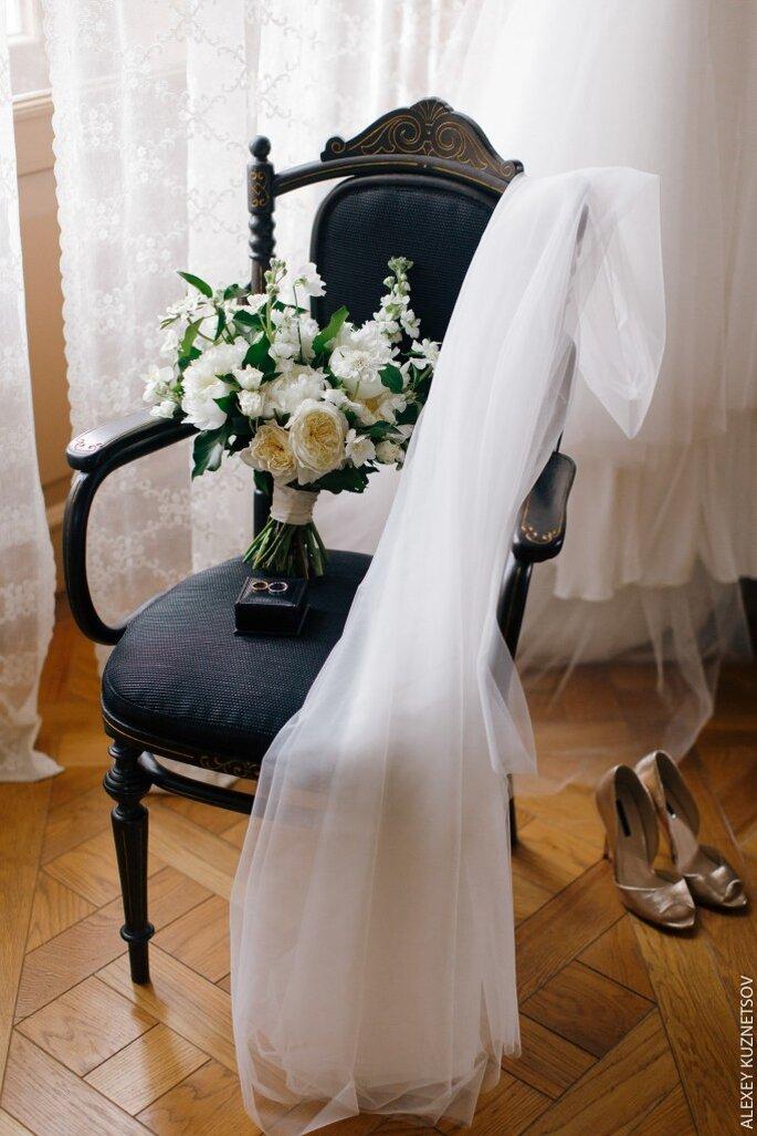1_1 утро невесты