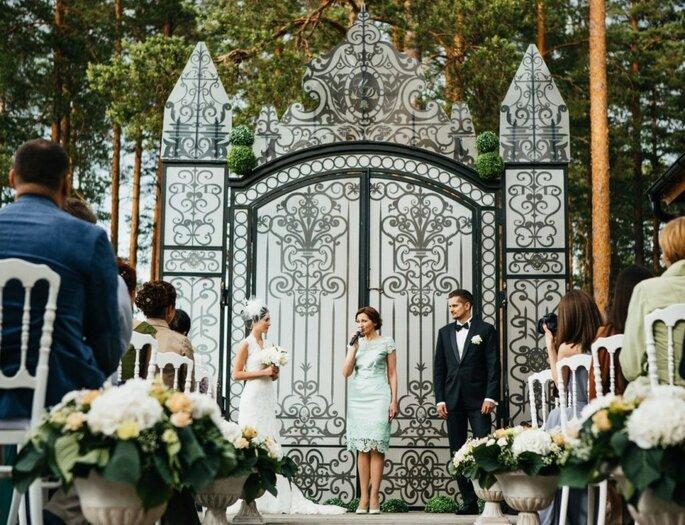 Свадебный регистратор Ольга Полесова