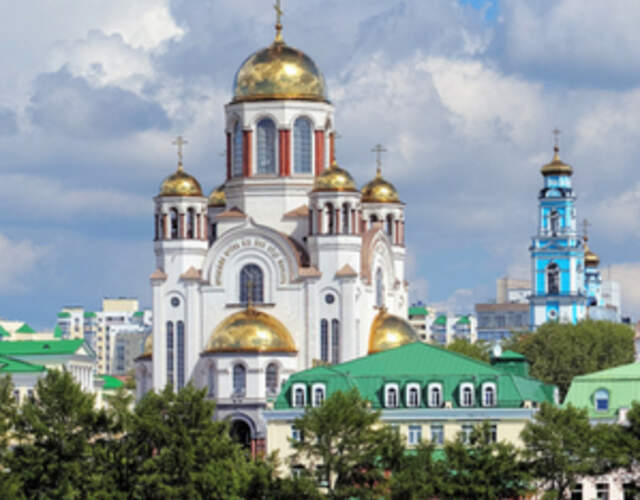Свадебные профессионалы - Свердловская область