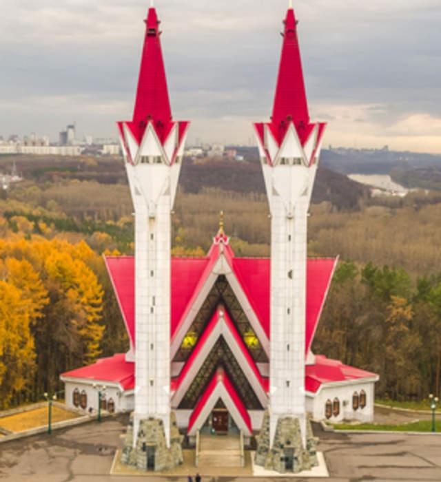 Свадебные профессионалы - Башкортостан