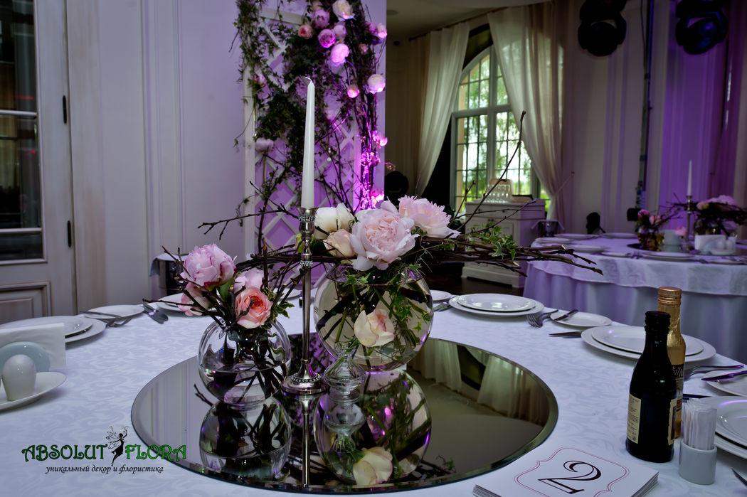 Декор стола гостей