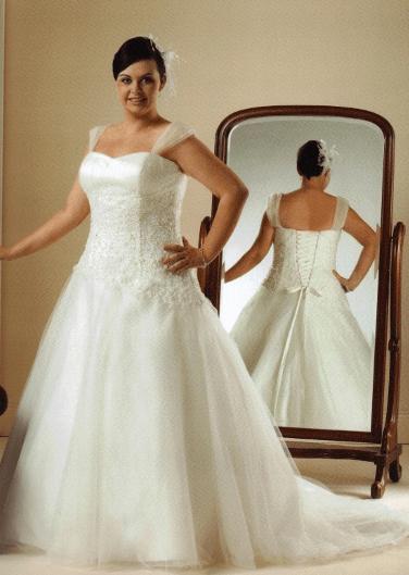 Beispiel: Brautkleid, Foto: Brautschau XXL.