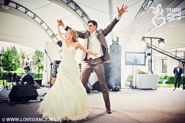 Танец Вашей Любви