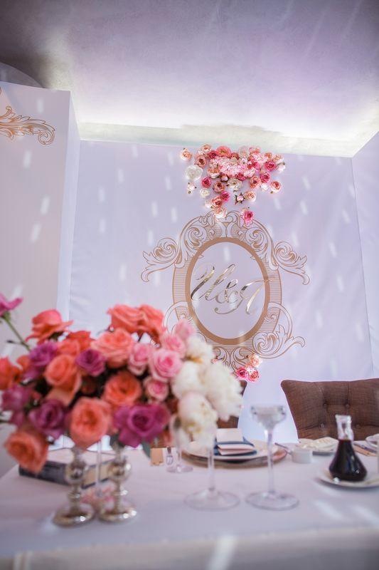 "Wedding & Event Agency ""Family"""