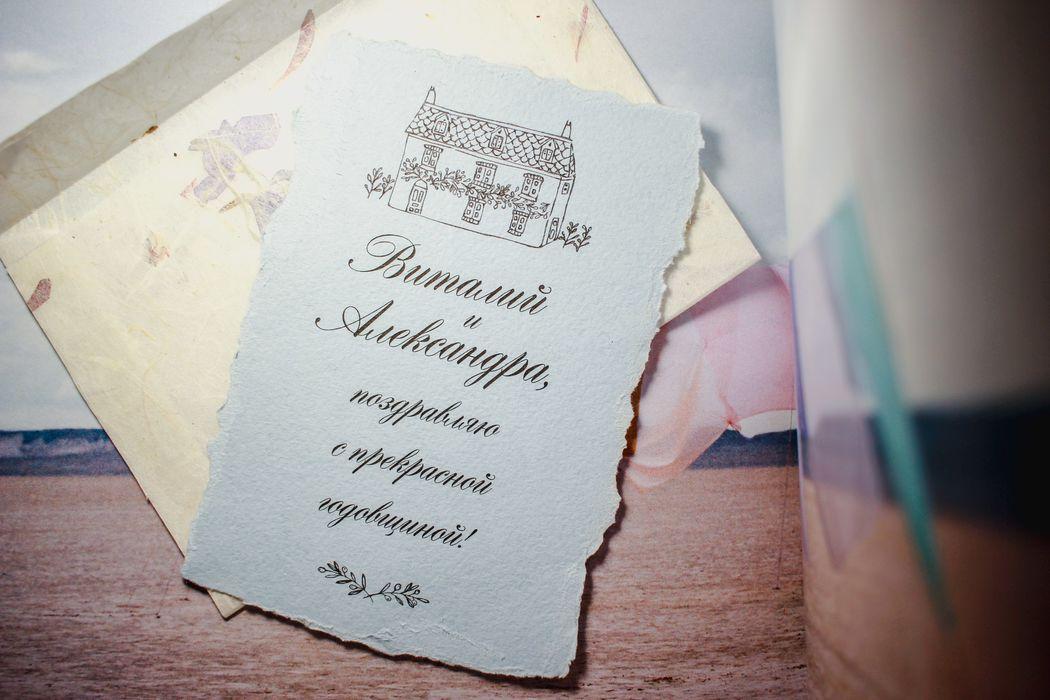 поздравительная открытка с цветочным конвертом