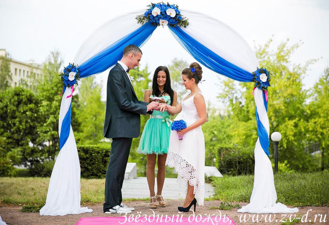 Выездная регистрация брака в Санкт- Петербурге